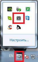 Нажмите в правом нижнем углу на иконку Dr.Web