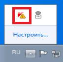 Нажмите на иконку