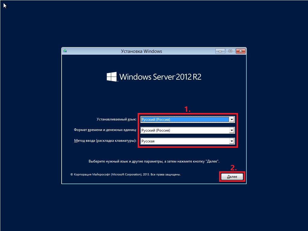 Книги по windows server 2018 r2 скачать