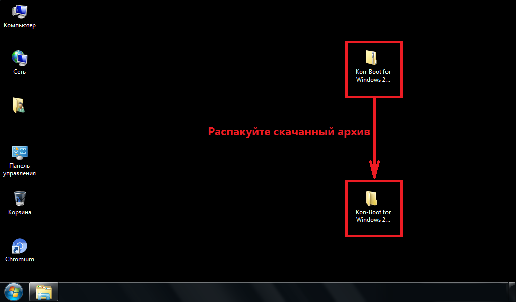 how to delete windows password kon boot