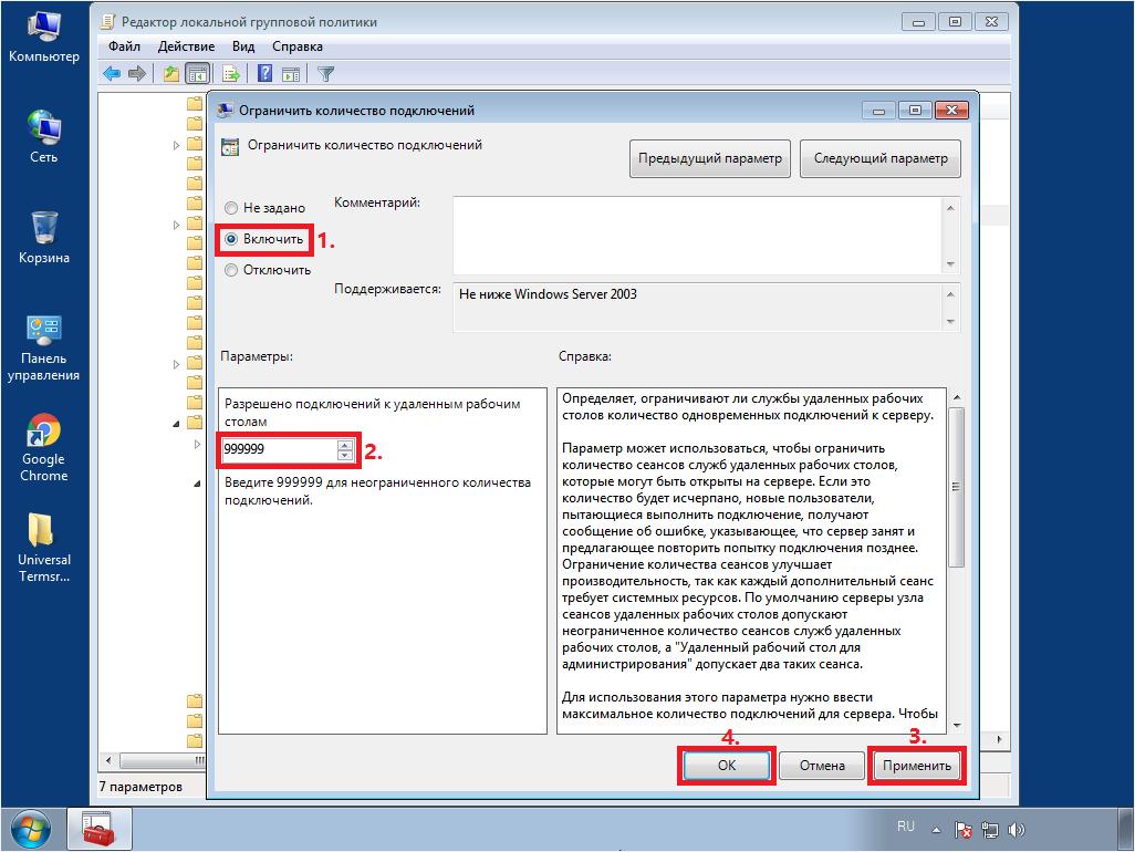 Как сделать файлы доступными только для администратора